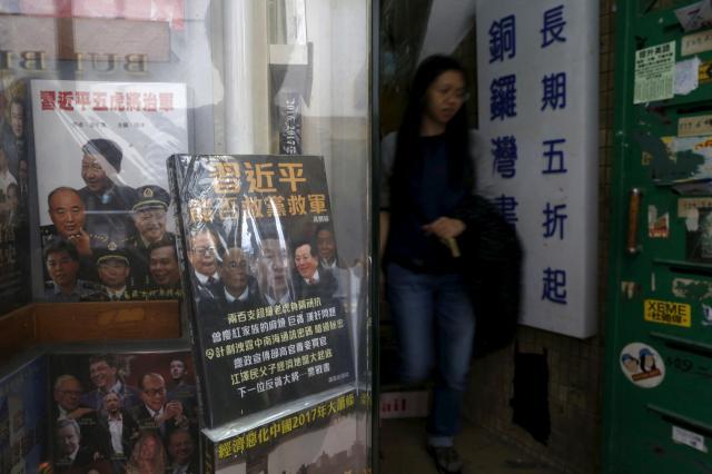 香港「銅鑼湾書店」の外には中国指導部を批判する本が並んでいた=2016年1月1日
