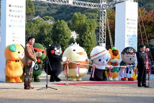「ゆるキャラグランプリ2016」のオープニングセレモニーで来場者を出迎えるキャラクターたち=松山市