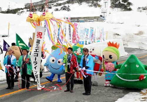 蔵王エコーラインの開通を祝う、ご当地キャラたち=山形県