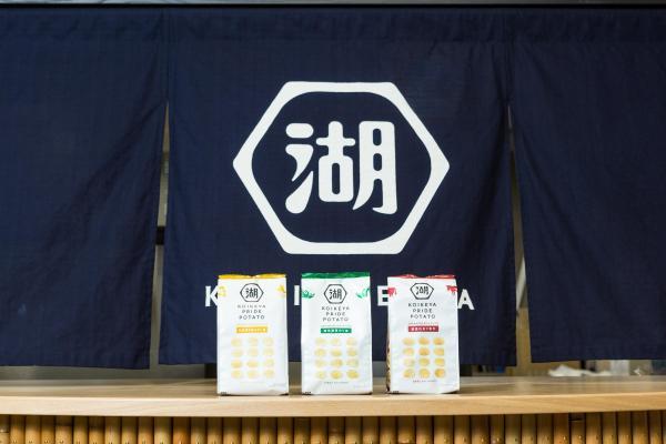 3種類のうち2種類が一時販売休止になった「KOIKEYA PRIDE POTATO」