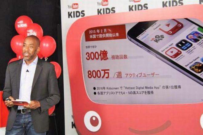 「YouTubeキッズ」日本版アプリを説明する、YouTube グローバル ファミリー&ラーニングコンテンツディレクターのマリーク・デュカード氏=東京都港区のグーグル