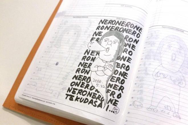 ヤマダさんが手帳に描いていたイラスト。インスタ投稿や本のベースになっている