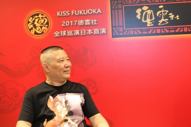フォロワー6千万を誇る中国の漫才師、郭徳綱さん=2017年6月、東京・有楽町