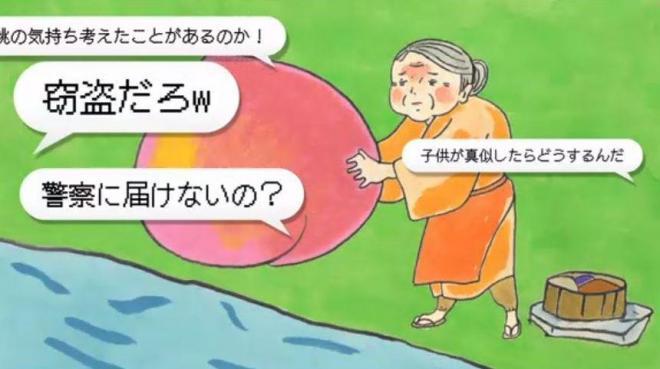 CM「苦情殺到!桃太郎」の一コマ