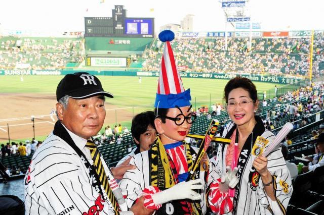 阪神戦のを観戦に訪れたくいだおれ太郎=2008年7月3日