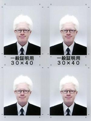 粕谷さんが新卒の就職活動で使った証明写真