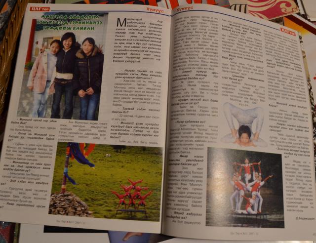 留学中のもーこさんの様子を伝えるモンゴルの週刊誌。「日本人の大人がコントーションを学びに、モンゴルに来るというのがとても珍しかったようで、ヘンナガイジンとして紹介されました(笑)」