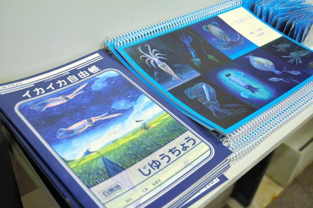 宮内さんがつくったイカの自由帳や塗り絵などの「イカグッズ」=鹿児島市