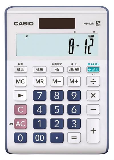これが『余り計算電卓 MP-12R』