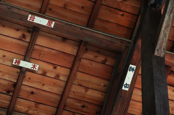 第1実習室(第2実習室の2階)の天井骨格部分に貼られた部位の名称プレート。建築科の職業訓練の際、学習指導で使っていた=2017年7月、内田光撮影