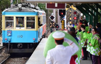 箱根登山鉄道を60年間走った「110号車両」の引退記念イベント=2017年2月12日撮影
