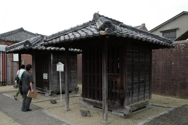 江戸時代の奉行所で使われていたという通称「ギス監獄」=2017年7月、矢木隆晴撮影
