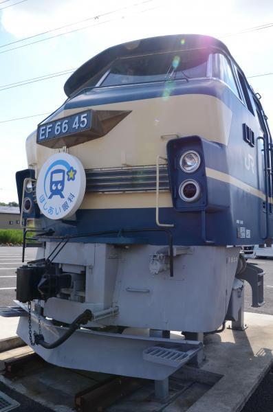 保存されている「EF66ー45」