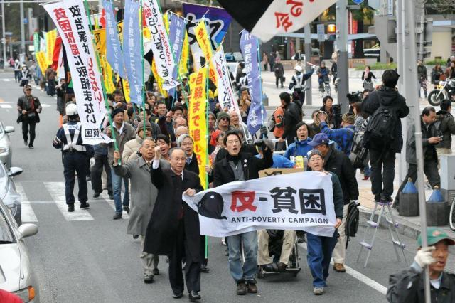 ロスジェネ世代を中心に広がった反貧困のデモ=2009年2月22日