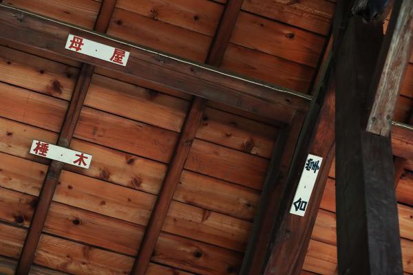 第1実習室の天井骨格部分に貼られた部位の名称プレート。建築科の職業訓練の際、学習指導で使っていた=2017年7月、内田光撮影