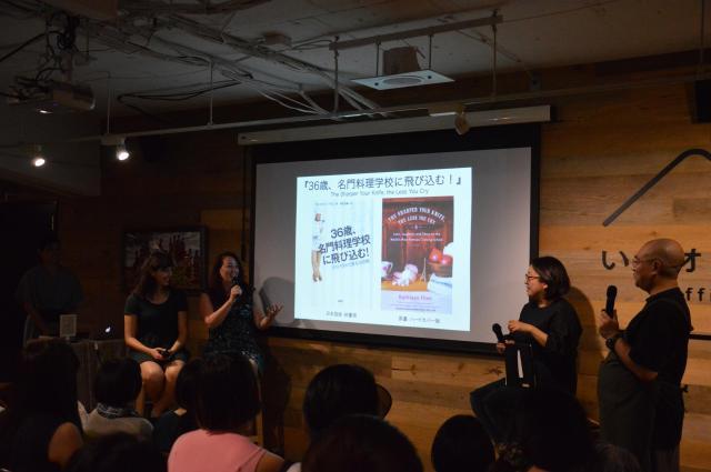 フリンさんと訳者の村井理子さん、フリーライターの鈴木智彦さんがトークショーを繰り広げました