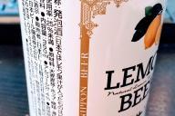 「レモンビール」の缶に書かれた商品説明。「日本ではレモン果汁が入ったものは・・・」