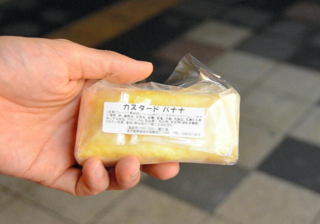 カスタードバナナ味のクレープ=鹿児島市、島崎周撮影