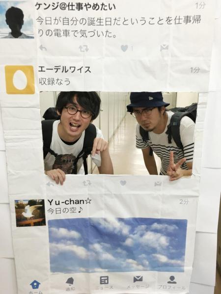 「エーデルワイス」の2人。左が門田樹さん、右が稲田大三さん
