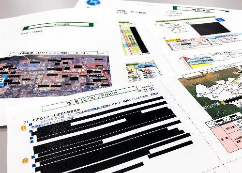2月7日に公表された「統合幕僚監部にあった日報」には黒塗りが目立った。部隊の警備に関わる情報や他国から得た情報の部分を伏せたという