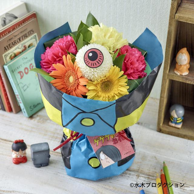 ネットでも販売されるブーケ。使われている花が異なる(C)水木プロダクション