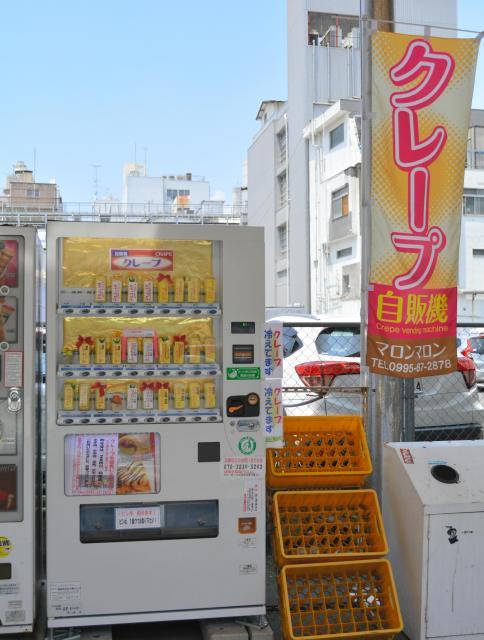 クレープ自販機=鹿児島市、島崎周撮影