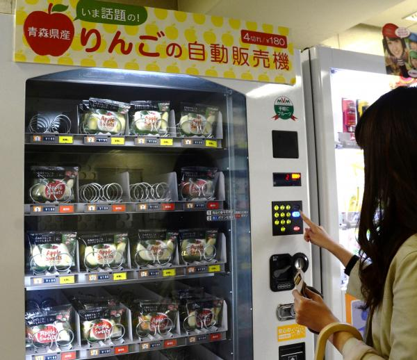 「りんごの自動販売機」。皮の有無を選べる=2013年5月8日、大阪市北区