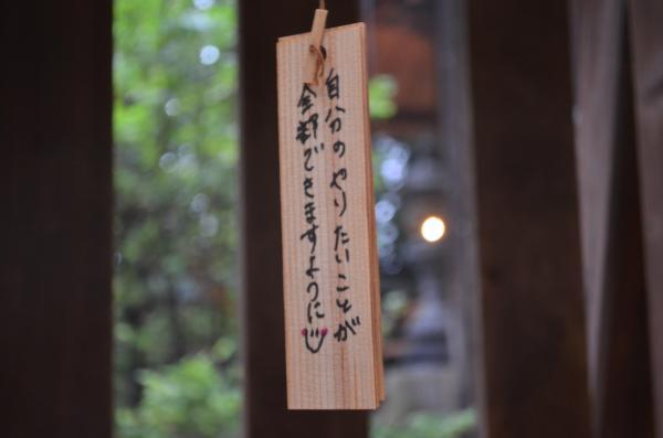 飾られている風鈴に結んだ願い事=川越氷川神社(埼玉県川越市)、野口みな子撮影