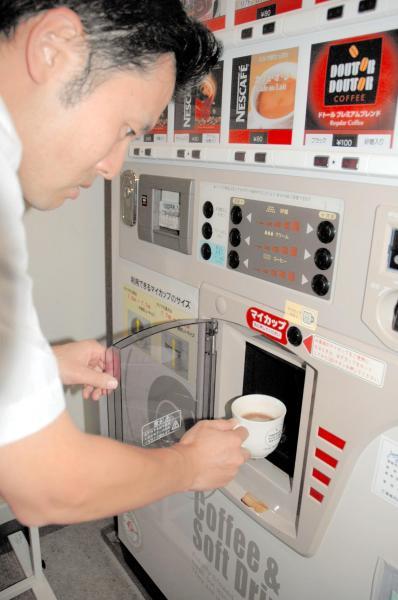 マイカップ式自販機=2008年7月9日,埼玉県所沢市