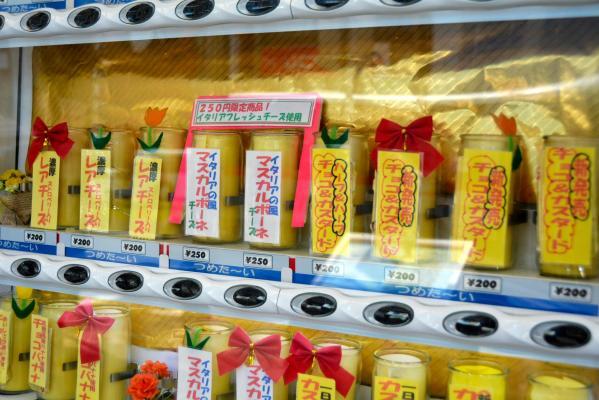 自販機で売られている様々なクレープ=鹿児島市、島崎周撮影