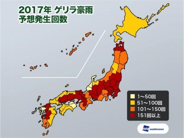 今年7~9月の全国のゲリラ豪雨予想発生回数