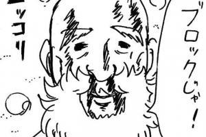 「不快なので削除してください!」 ネットに漫画投稿、実体験を描く