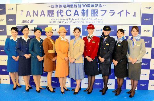 ANAの特別フライトで、歴代の制服を着用する客室乗務員。左から順に、初代から現在の10代目まで=2016年3月、成田空港