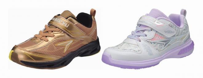 男子に人気の「瞬足」(左)と、女子に人気の「瞬足レモンパイ」