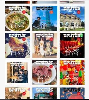 日台関係の近さを反映してか、今年7月、雑誌「BRUTUS」(ブルータス)の表紙に触発された台湾の人たちが自分たちの好きな台湾の風景を取り込み、雑誌の表紙のように加工して投稿するブームが起きた。雑誌名は「BPUTUS」(ブプータス)に変わっている=インスタグラム画面から