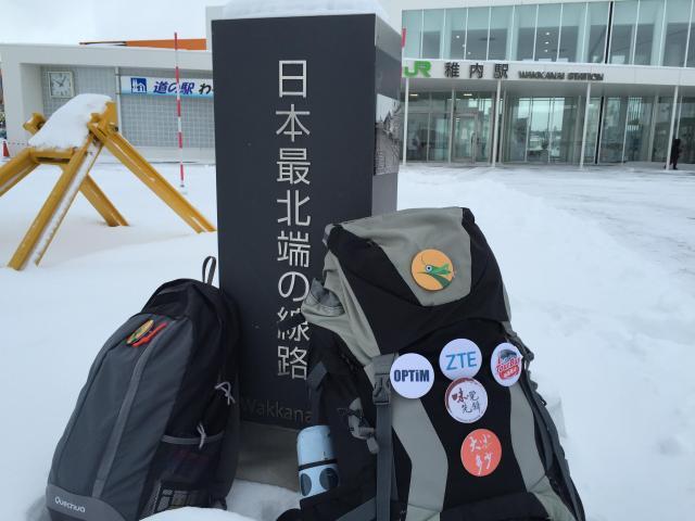 出発地点の稚内駅「日本最北端の線路」