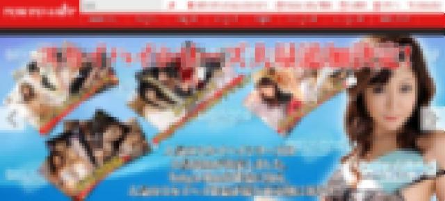 女性の無修正作品が出ているサイトの一画面。有料で会員になると動画をダウンロードし視聴できる(画像の一部を加工しています)