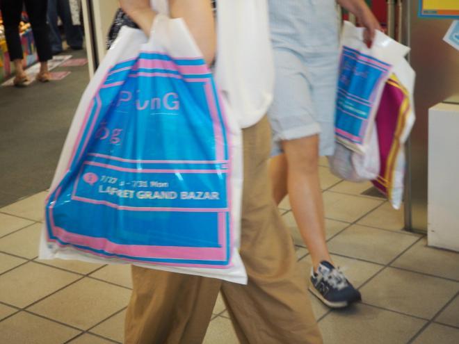 「グランバザール」のショッピングバッグ