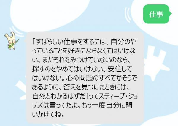 BYスティーブ・ジョブズ