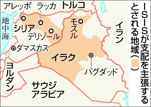 ISがモスルを制圧した2014年6月の時点で、支配下にあると主張していた地域