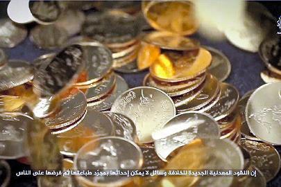 ISが発行したとされる貨幣=インターネット上の動画から