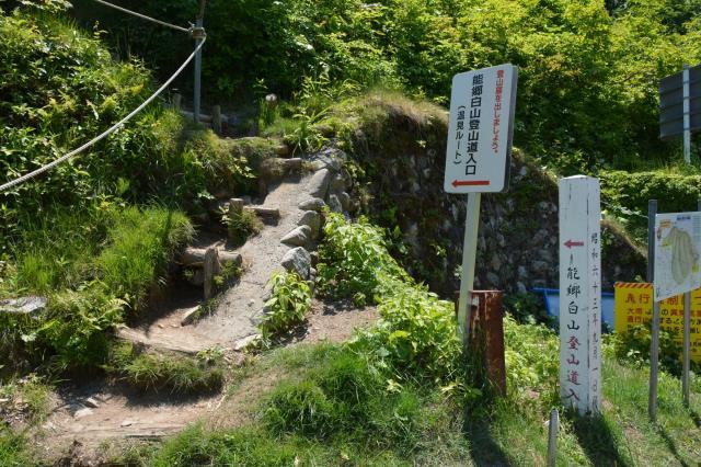 能郷白山の登山道への入り口