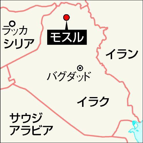 モスルはイラクの北部にある。シリアのラッカはISが「首都」と称する都市