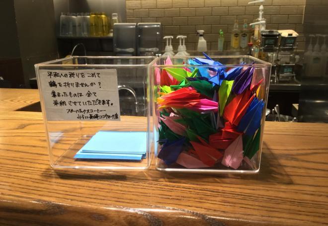 お客さんから寄せられた折り鶴
