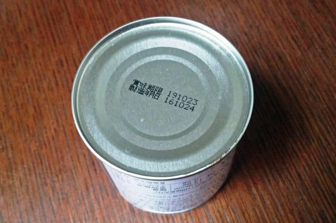大豆の缶詰。底面に賞味期限として「191023」と表記されている