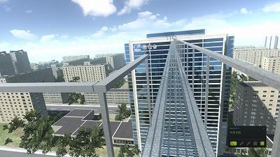 VR体感者が見ている63m上空のビルの足場=明電舎提供