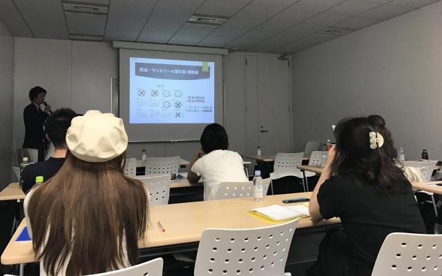 東京都内で6月に開かれた民泊セミナー