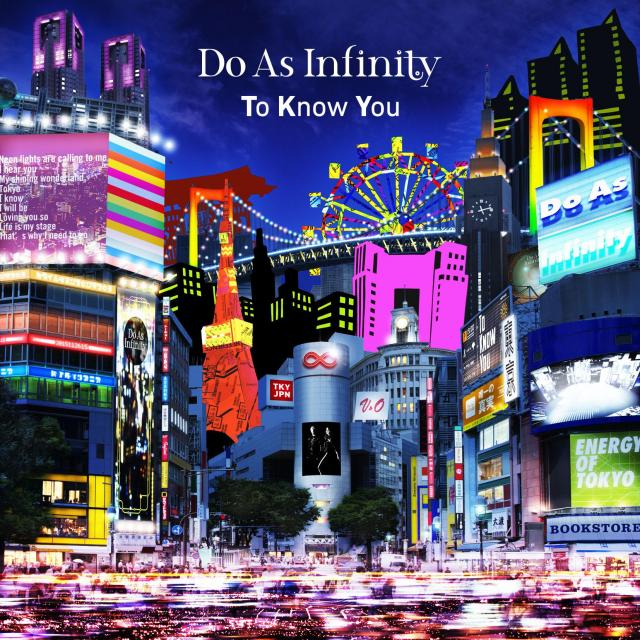 Do As Infinityの新作「To Know You」