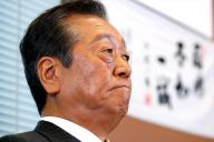 自由党の小沢一郎代表=東京・永田町、越田省吾撮影