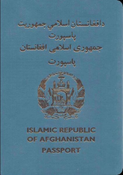 2017年パスポートランキング最下位90位のアフガニスタン